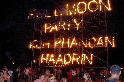 ฟูลมูนปาร์ตี้ Full Moon Party เกาะพงัน สุราษฎร์ธานี