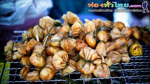 ขนมถุงทอง ตลาดน้ำบางน้ำผึ้ง