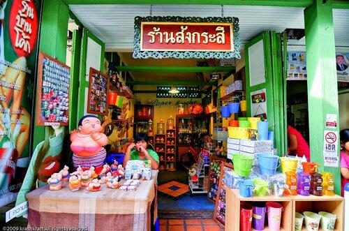 ร้านสังกะสี ตลาดร้อยปีสามชุก